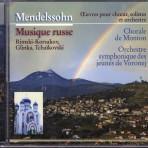 Mendelssohn 2011